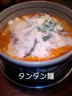 タンタン麺〜